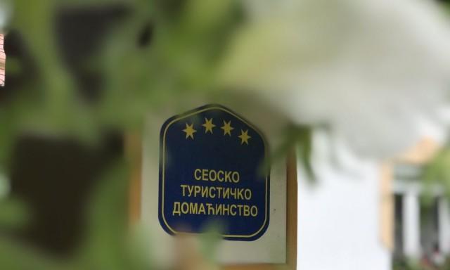 seosko-domacinstvo-bosa-damljanovic (4)