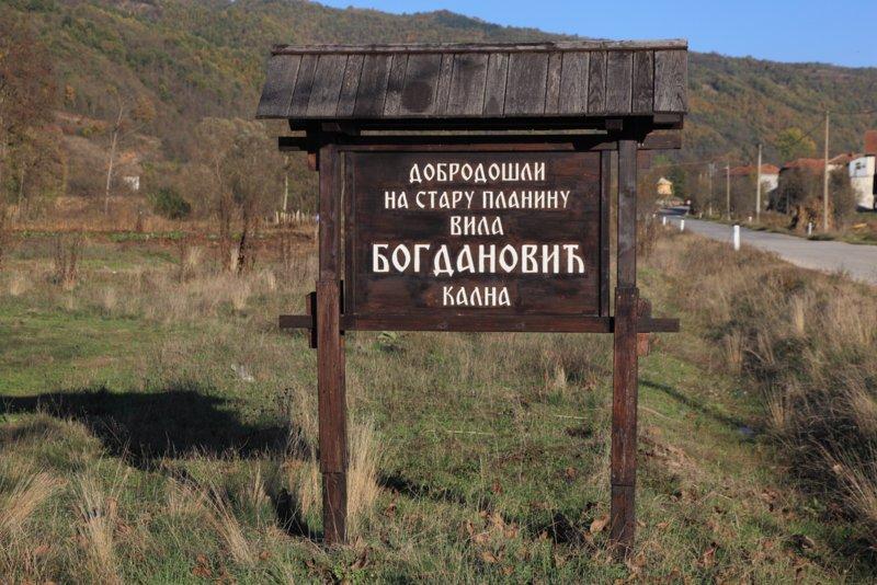 vila-bogdanovic (4)