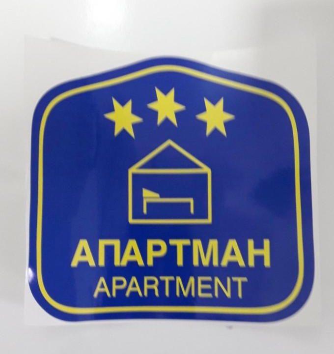 capitol-apartmani-vrnjacka-banja (1)