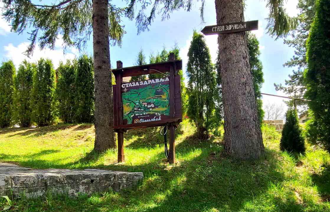 pansion-obradovic-selo-katici (30)
